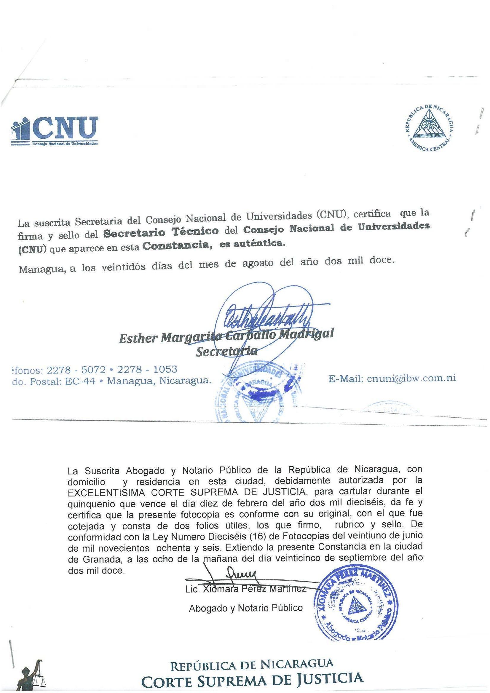 聖湯瑪斯大學 St. Tomas University(尼加拉瓜 格拉納達省)