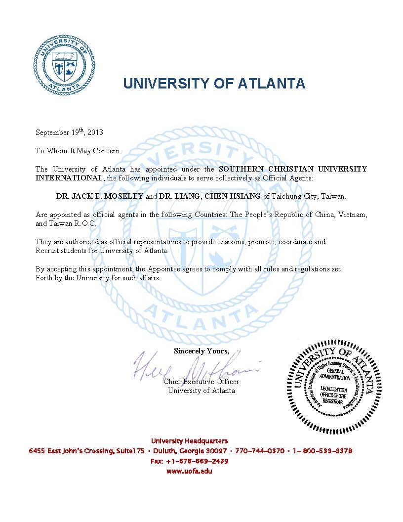 美國亞特蘭大大學 University of Atlanta(喬治亞州)