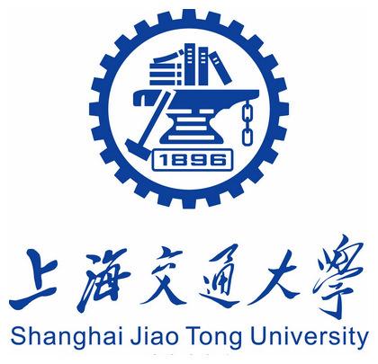 上海交通大學【國際與公共事務學院】簡介