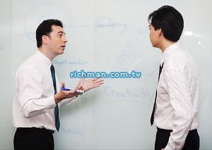 企業營銷師證照